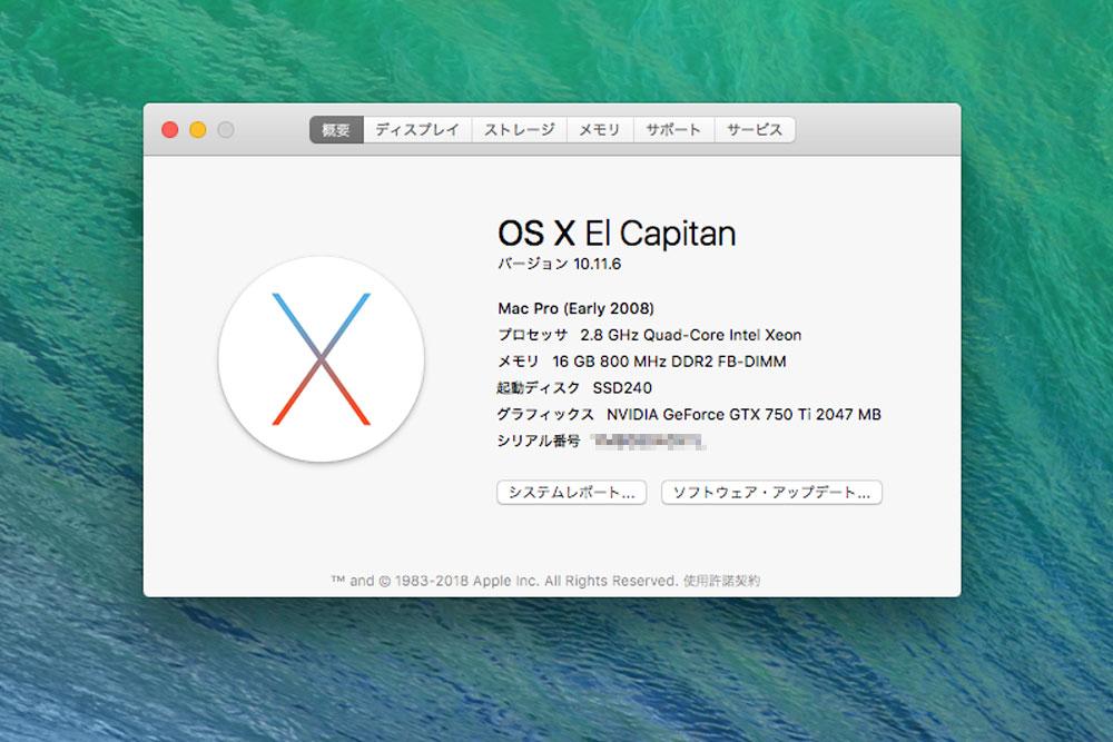 Mac Pro Early2008
