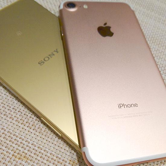 iPhone7(Work)Back